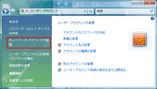 pwCache_04