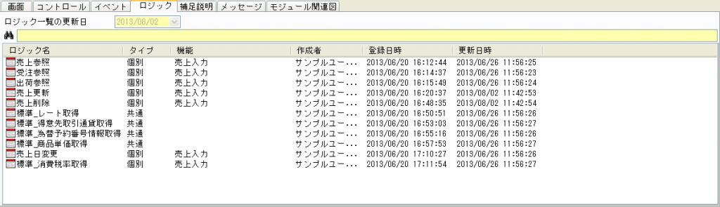 Object Browser Designer