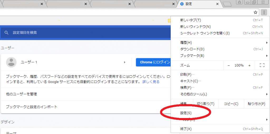 グーグル パスワード 管理